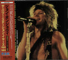 Jon Bon Jovi The Power Station Years 1980-1983 Japanese CD album (CDLP) promo