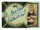 2018 Topps UFC Museum Collection MMA Cards 17