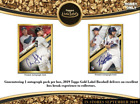 Top Selling Sports Card and Trading Card Hobby Boxes List 25