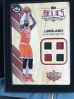 2018 Upper Deck Authenticated NBA Supreme Hard Court Basketball 29