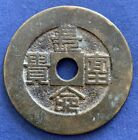 chinese ancient bronze Big Charm coin