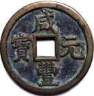 China Ancient Bronze coins Diameter45mm thickness3mm
