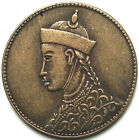 China Ancient Copper coin Diameter24mm