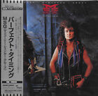 MCAULEY SCHENKER GROUP - Perfect Timing + 2 EX COND JAPAN IMPORT Mini LP CD MSG