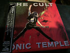 Paper jacket cd the cult/sonic temple