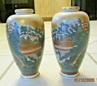 Vintage Pair Asian Vase Marked Satsuma Vases