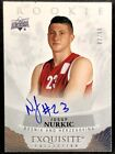 2013-14 Upper Deck Exquisite Collection Basketball Cards 14