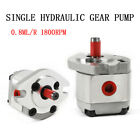 Mini Single Hydraulic Gear Pump SAE Flat Key Flange Mount Pump 08ML R 21MPa