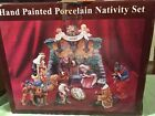 Collectible Kirkland Hand Painted Porcelain Nativity Scene Set New