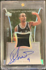 2004-05 Upper Deck Exquisite Collection Basketball Cards 15