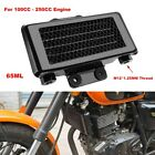 Universal Engine Oil Cooler Cooling Radiator For Motorcycle Dirt Bike 100 250CC