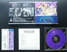 MYSTERY BLOOM Frame Of Mind 1996 JAPAN ONLY CD OBI TECX-25163 OOP AOR SINNOCENCE