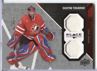 Get Free 2014 Upper Deck Jersey Cards Exclusively from the Hockey Hall of Fame 22