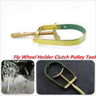 1Pcs Fly Wheel Holder Clutch Pulley Tool For ATV Motorcycle Adjustable