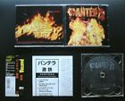 PANTERA Reinventing The Steel 2000 JAPAN 1ST PRESS CD w/OBI AMCY-7131 HELLYEAH