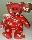 Ty Beanie Baby HIKARI the Bear (Japan/Asia Exclusive)(8 Inch) MINT with MINT TAG