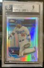 Yasiel Puig Rookie Cards Checklist and Guide  24