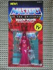 1984 Topps Masters of the Universe Trading Cards 23