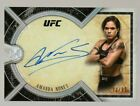 2018 Topps UFC Museum Collection MMA Cards 8