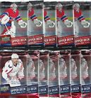 2015-16 Upper Deck Series 2 Hockey Cards - e-Pack Release 12
