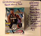 2019-20 Panini Mosaic Basketball Blaster 1 Pack From Sealed Box + Xtra Cards