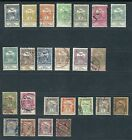 HUNGARY MAGYAR POSTA SEMI POSTAL STAMPS 1913 TO 1916 LOT OF 24 SEE SCANS
