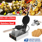 1400W Electric Bubble Egg Cake Maker Oven Waffle Bread Kitchen Cooking Machine