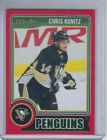 Full Details on the 2015-16 O-Pee-Chee Wrapper Redemption Program 13