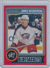 Full Details on the 2015-16 O-Pee-Chee Wrapper Redemption Program 14
