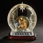 925 Musical Arch Nativity Scene in Dome with Lighted Star B O