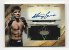 2018 Topps UFC Knockout MMA Cards 27