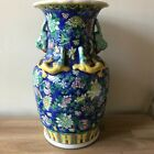 Lovely Chinese Vase Floral Decoration Dragon Handles
