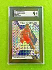 2021 Leaf Greatest Hits Basketball Cards 25
