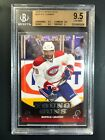 P.K. Subban Cards, Rookie Cards and Autographed Memorabilia Guide 36