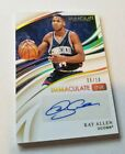 2020-21 Immaculate Collection Collegiate Basketball Cards 22