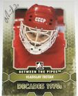 2012-13 In the Game Between the Pipes Hockey Cards 19