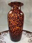 MID CENTURY STYLE TORTOISE SHELL AMBER  BROWN ART GLASS VASE About 12