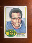 Walter Payton Football Cards: Rookie Cards Checklist and Buying Guide 18
