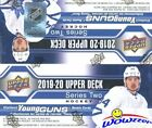 2019 20 Upper Deck Series 2 Hockey Sealed HUGE 24 Pack Retail Box-6 YOUNG GUNS