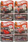 2018 Hot Wheels Toys R Us Kmart Mail In Factory Master Exclusive You Select