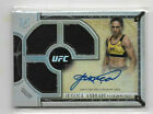 2018 Topps UFC Museum Collection MMA Cards 16