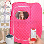 2L Folding Steam Sauna Portable Detox Spa Room Tent In Home Loss Weight Slimming