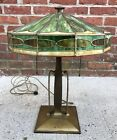 C1910 B  H Beautiful Stained Glass Shade Table Lamp 17H