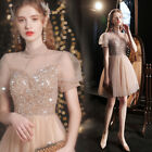 Noble Evening Formal Party Ball Gown Prom Bridesmaid Show Host Short DressT17609