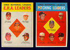 Sandy Koufax, Don Drysdale Topps Lot of 14 1964 1965 1966. Coins, Embossed PLUS