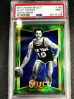 2012-13 Select Green Prizm Industry Summit Exclusive Basketball Cards 2
