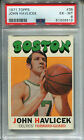 John Havlicek Rookie Card Guide and Checklist 21