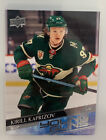 2021-22 Upper Deck Series 1 Hockey Cards - Early images 32