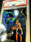 2012-13 Upper Deck All-Time Greats Basketball Cards 23