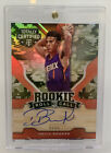 2015-16 Panini Totally Certified Basketball Cards 3